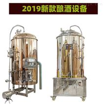 郑州生产500L精酿自酿啤酒设备厂家直销