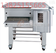 NFC-480D单层披萨炉     链条式披 萨 炉