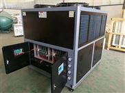 订制20匹防腐蚀不锈钢风冷冷水机生产厂家
