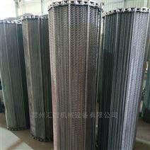 噴油機冷卻網帶供應201不銹鋼網帶網鏈