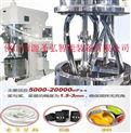 电子浆料动力混合机