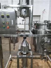 萃取与浸出的概念-湖南葡萄籽萃取提取设备