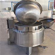 500升自动翻蓝出料蒸煮锅煮青菜夹层锅