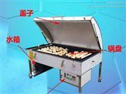 黄底烤馒头机锅贴锅边馍机