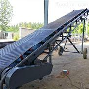 移动装车升降皮带机  散粮斜坡输送机 传送带