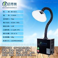 MS-A012激光雕刻皮革烟尘异味处理器