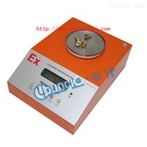 電子秤稱重系統在食品加工行業的選型