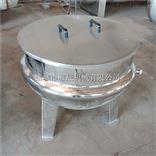 300升立式夹层锅