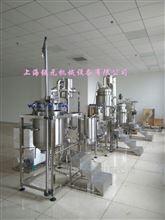 RY-CSJ小型胶囊制剂生产线