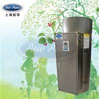 NP500-22.5容量500升功率22500千瓦储水式电热水器