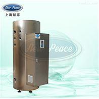 NP500-14.4容量500升功率14400瓦蓄水电热水器