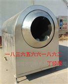 DRT炒苦蕎茶的機器設備
