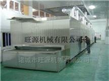 西藏羊肉丸子液氮速冻设备