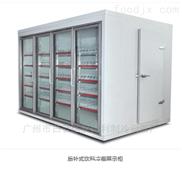 廣州便利店后補式飲料冰柜廠家直銷