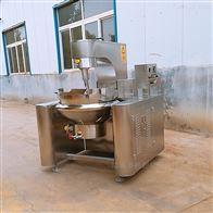 YC-100L锅底刮的干净电加热行星炒锅