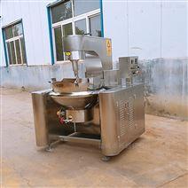 大型商用不锈钢自动电加热炒菜机