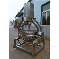 YC-100L调味品专用电加热火锅底料炒锅生产厂家