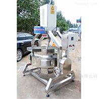 YC-100L商用智能快餐燃气炒菜机