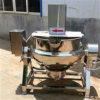 YC-200L熬汤厨房自动电加热夹层锅蒸煮设备