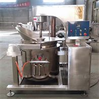 YC-100L质量保证果味燃气爆米花机