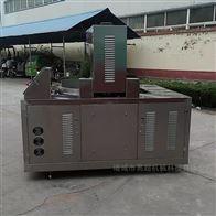 YC-100L大型搅拌电磁火锅底料炒锅