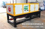 無害化處理輸料泵