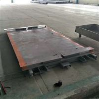 2X5米15吨电子地磅 20T货车电子磅秤价格
