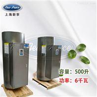NP500-6容量500升功率6000瓦贮水式电热水器