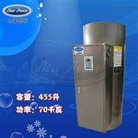 NP455-70容积式热水器容量455L功率70000w热水炉