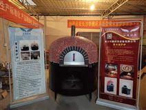 果木披薩窯爐 意大利披薩爐 烘烤神器