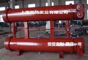 熙热品牌热交换器厂家 不锈钢管式换热器