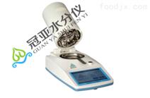 药品∴水分测定仪正确使用步骤