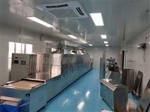 隧道式薏米微波熟化設備/五谷雜糧烘烤設備
