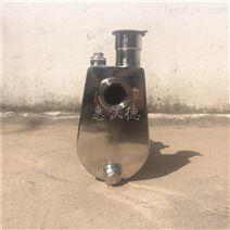 沃德不锈钢豆浆泵自吸泵耐高温管道泵