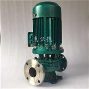 沃德離心泵22KW泵管道增壓泵海水泵