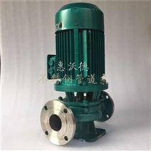 惠州沃德不銹鋼管道泵空調循環泵