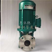 沃德立式管道離心泵海水輸送泵