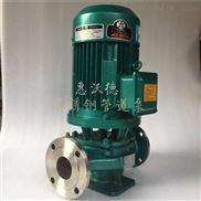 热水增压循环泵沃德乙二醇输送泵