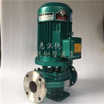 熱水增壓循環泵沃德乙二醇輸送泵