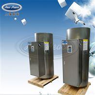 NP455-22.5容量455升功率22500瓦储热式电热水器