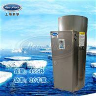 NP455-20蓄水式热水器容量455L功率20000w热水炉