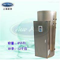 NP455-12贮水式热水器容量455L功率12000w热水炉