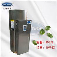 NP455-10容量455升功率10000瓦贮水式电热水器
