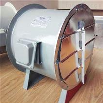乌兰察布消声型防爆混流风机报价低质量可靠