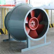 西宁单速混流通风机体积小重量轻