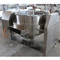 YC-100L炒馅电加热下搅拌夹层锅