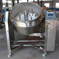 YC-100L烧煤气的高效率的燃气下搅拌夹层锅