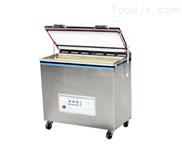 600茶叶真空包装机