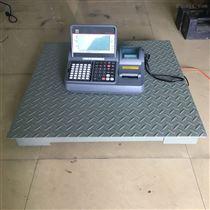 DCS-HT-A物料信息编辑2吨不干胶打印磅秤