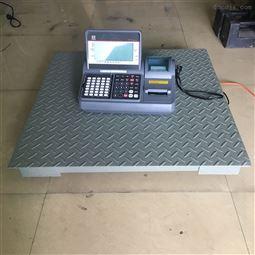 WIFi网口1吨电子地磅 北京2000kg带打印磅秤